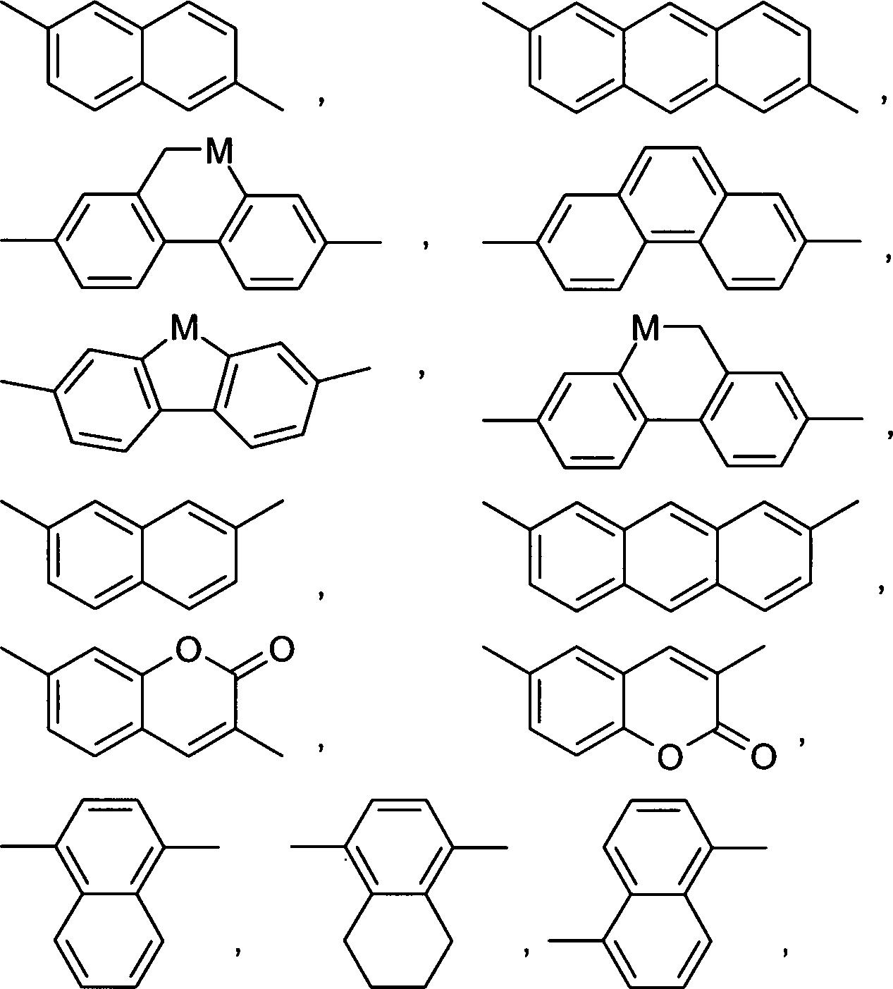 Figure DE102015008172A1_0141