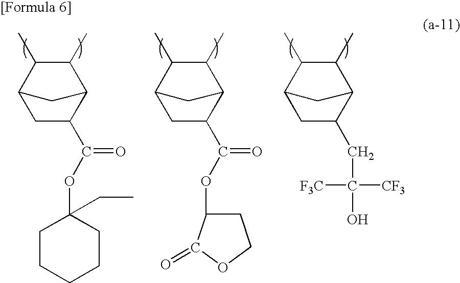 Figure US07763412-20100727-C00007