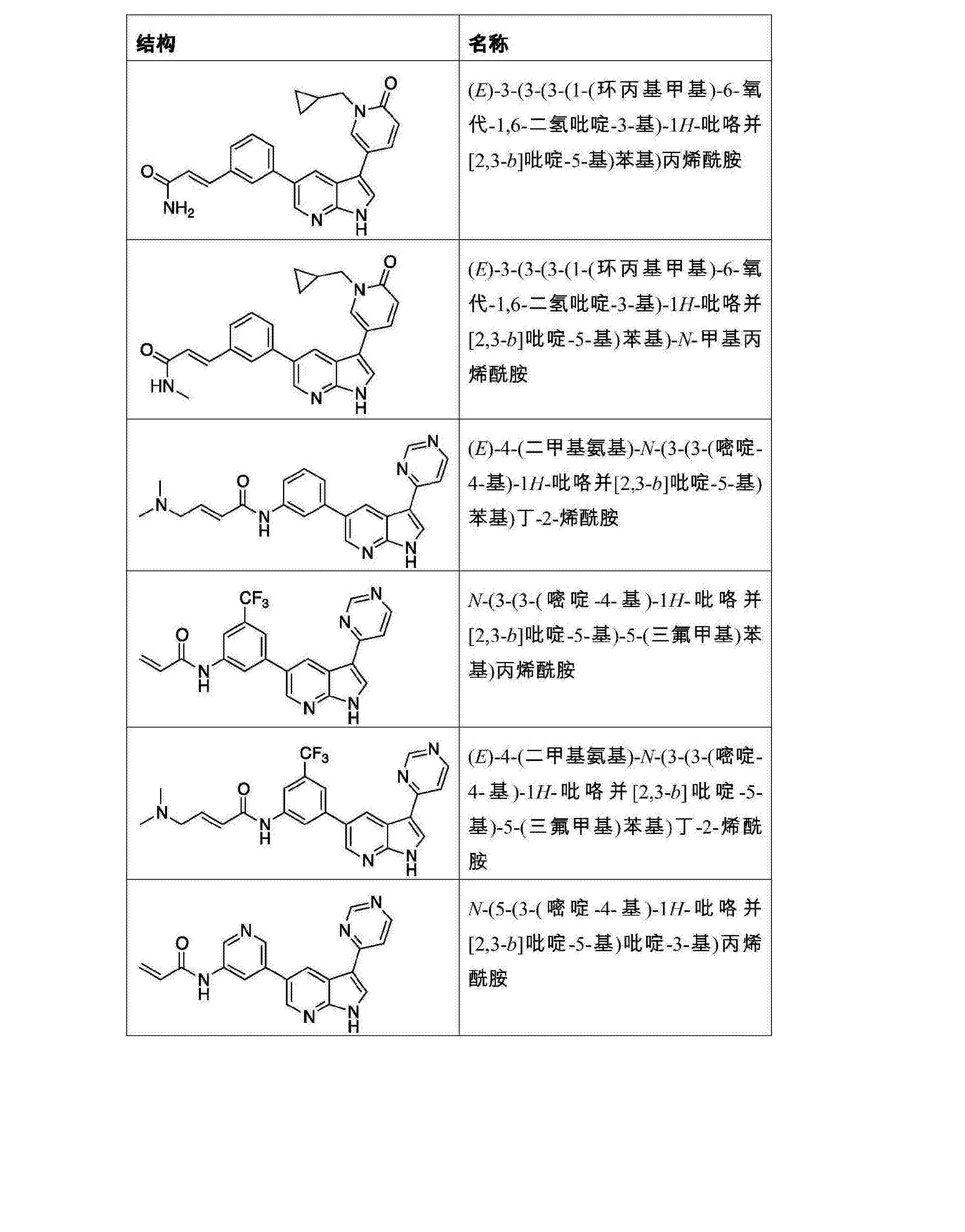 Figure CN107278202AD01301
