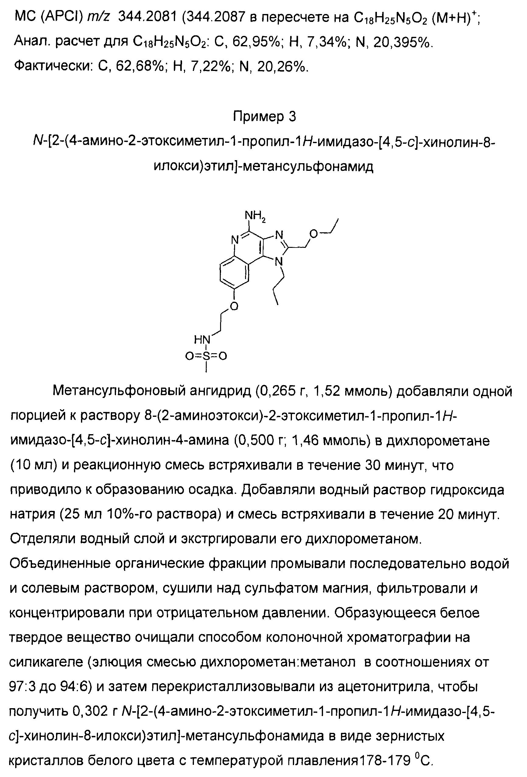 Figure 00000111