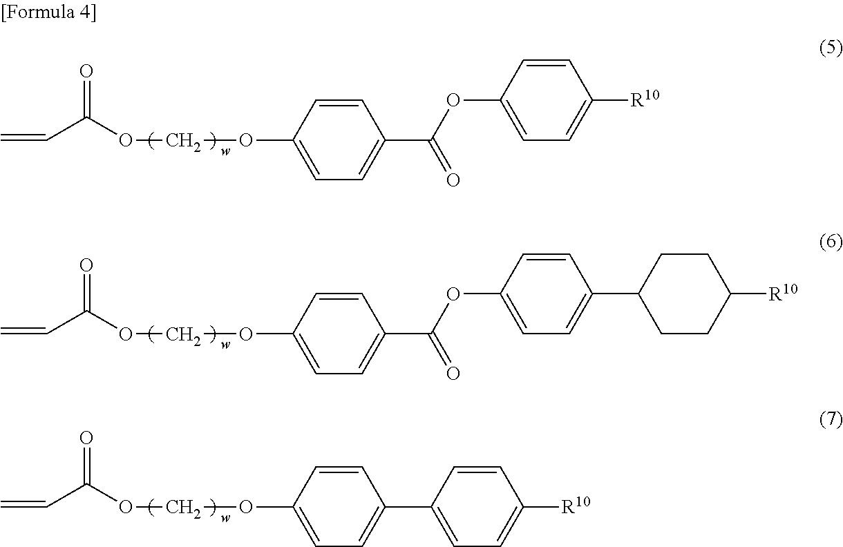 Figure US20110293856A1-20111201-C00005