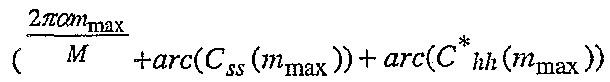 Figure 112010026395178-pct00142