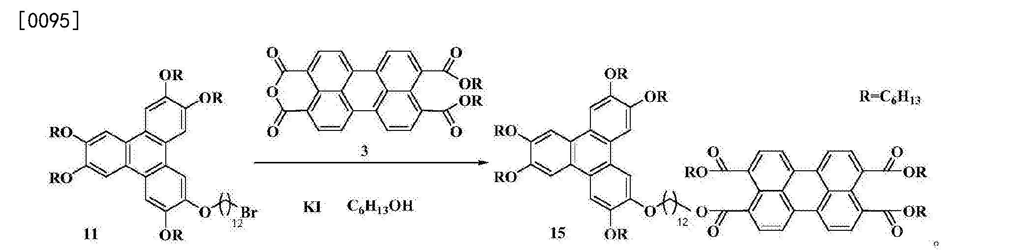 Figure CN105541616AD00141