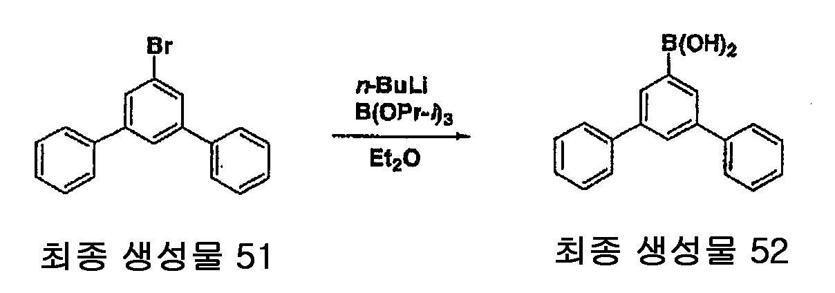Figure 112010002231902-pat00140