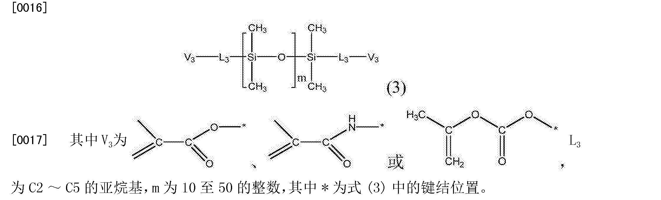 Figure CN106810640AD00073