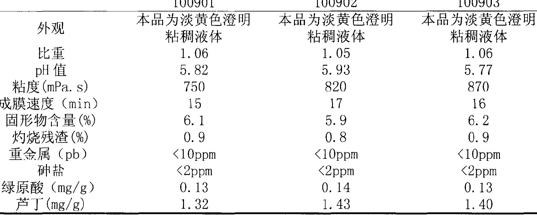 Figure CN102150704BD00081