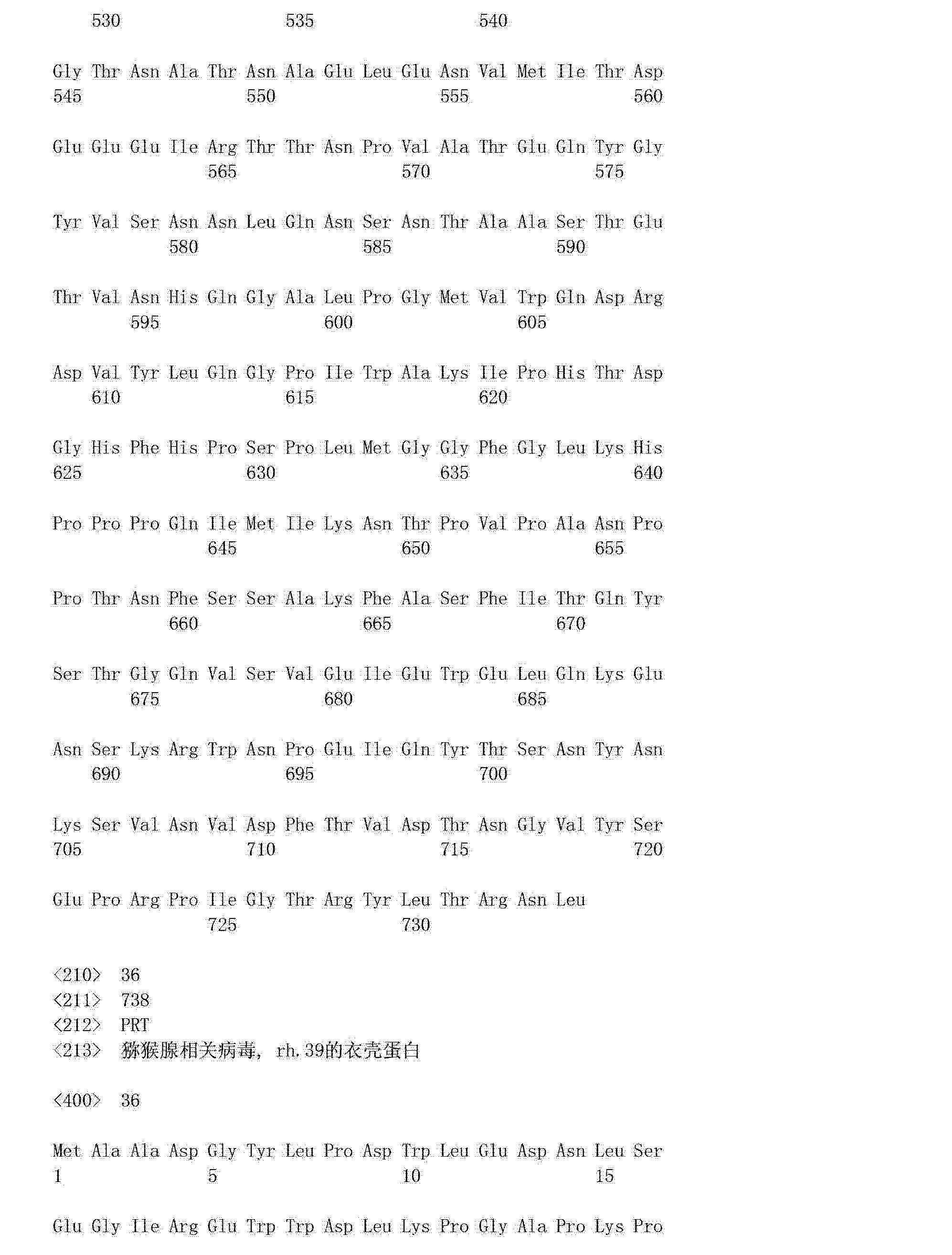 Figure CN102994549AD01031