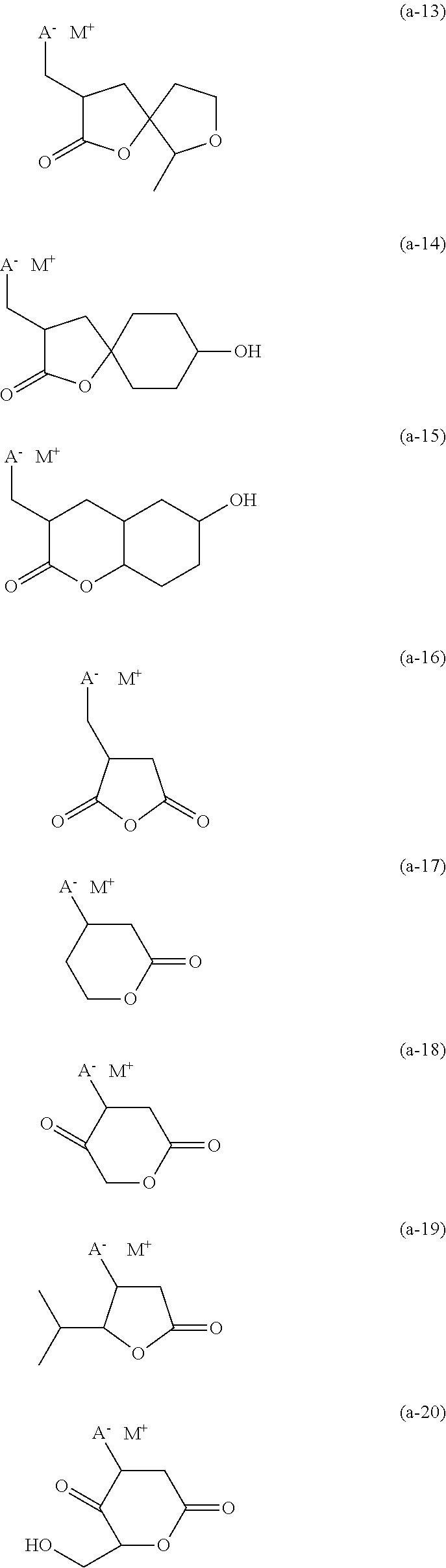Figure US09477149-20161025-C00015