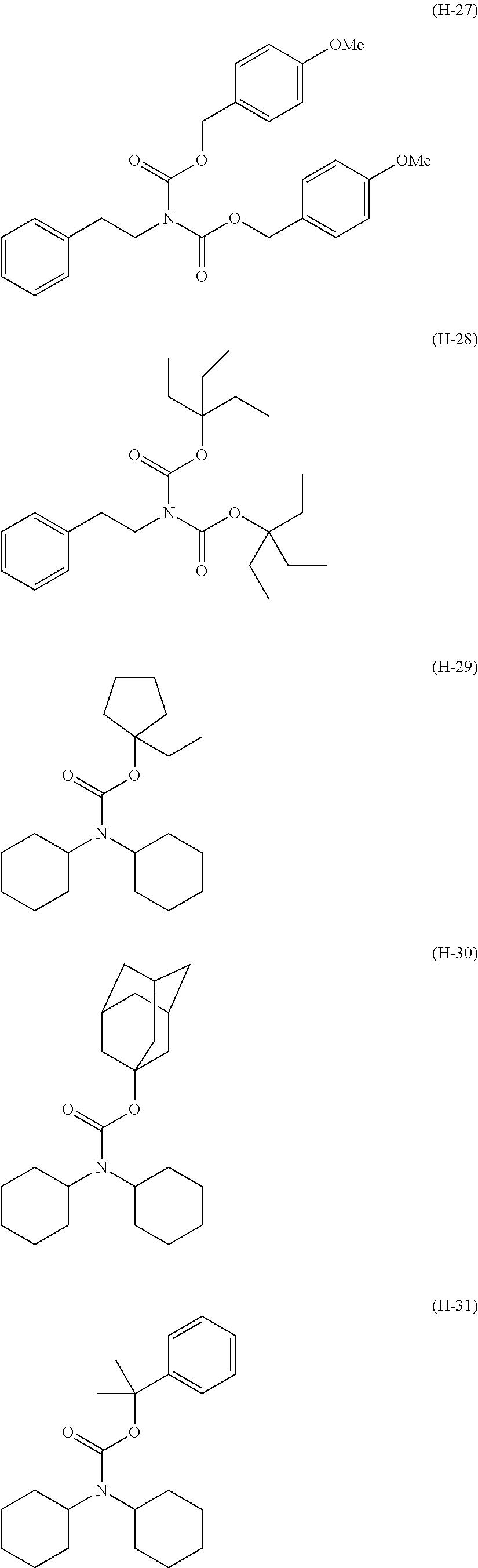 Figure US08637229-20140128-C00099