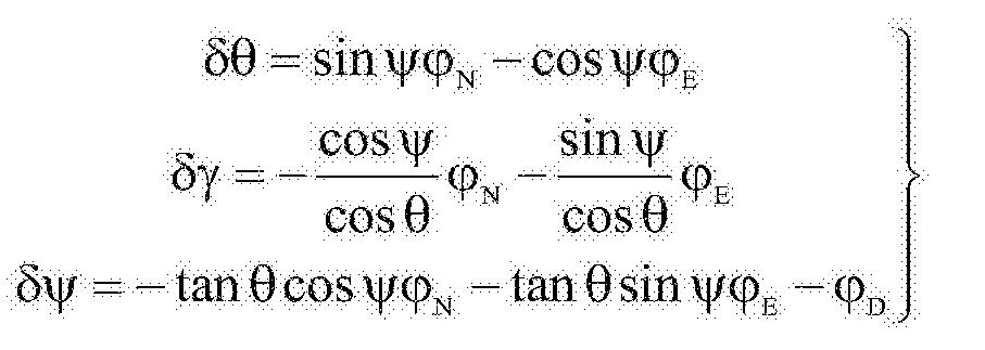 Figure CN103759730BD00153