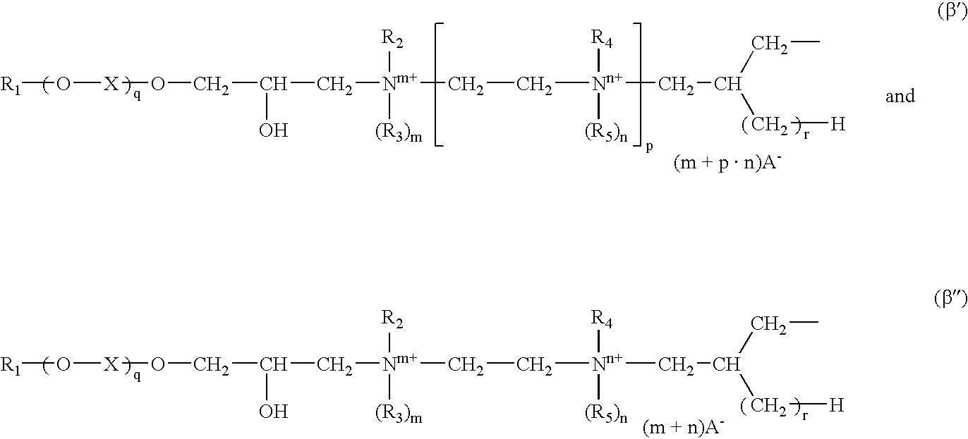 Figure US20040236055A1-20041125-C00028