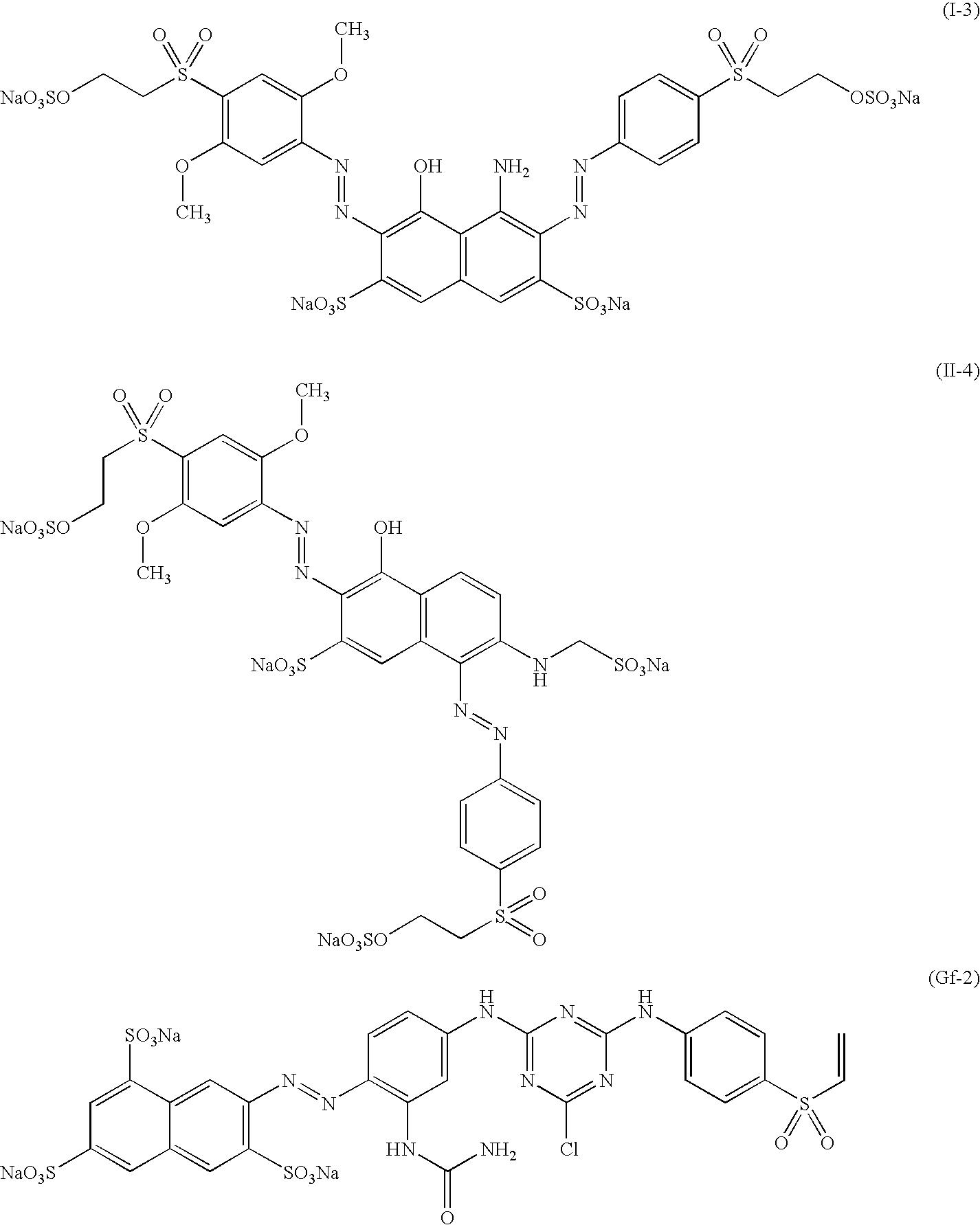 Figure US07708786-20100504-C00162