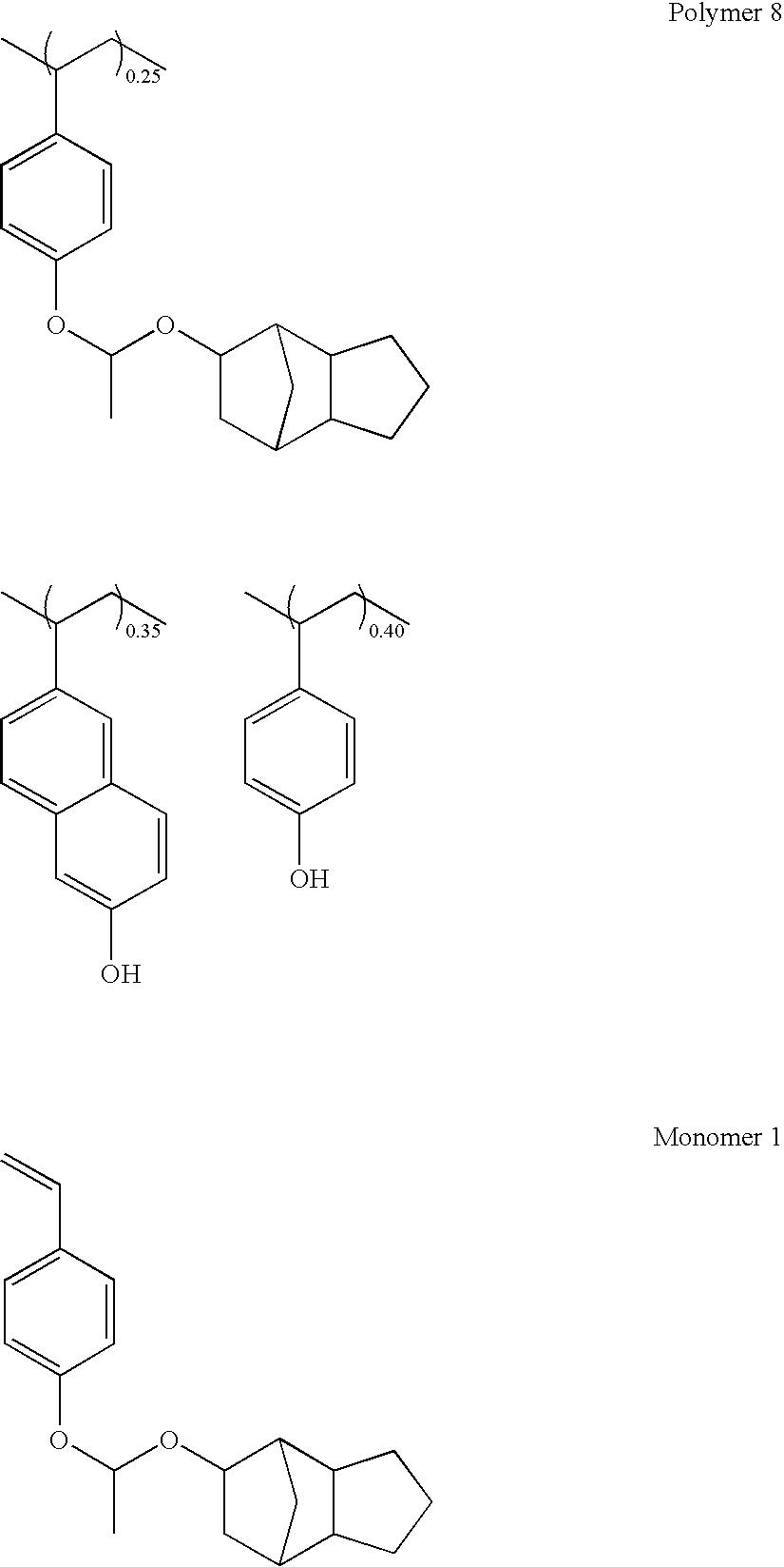 Figure US20080020289A1-20080124-C00075