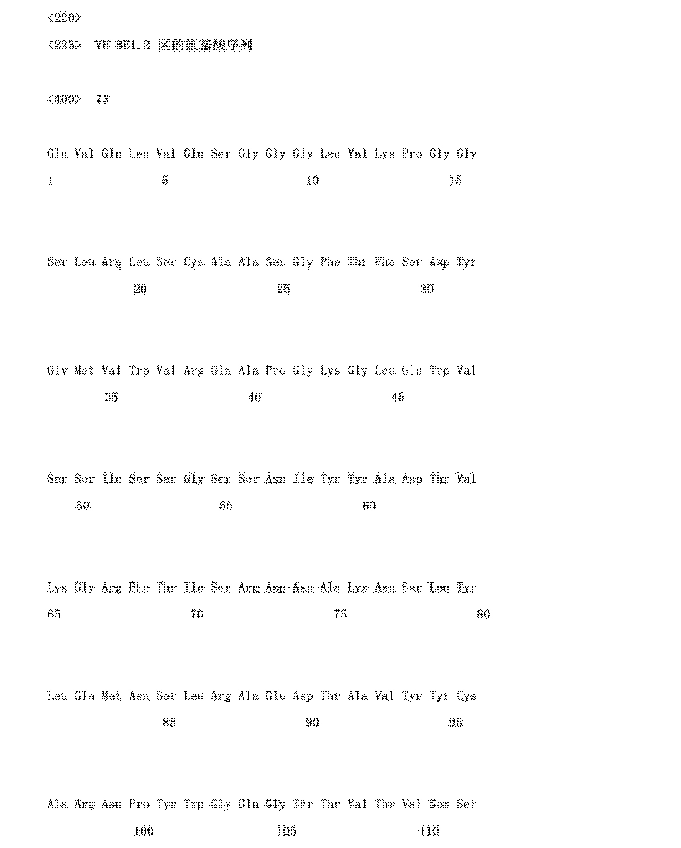 Figure CN103145838AD01861