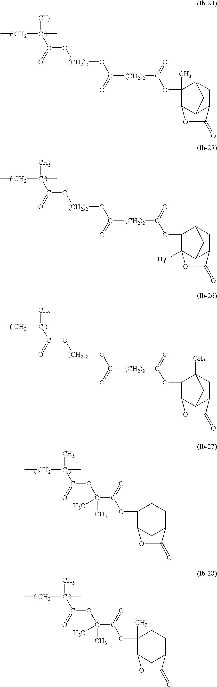 Figure US06492091-20021210-C00040