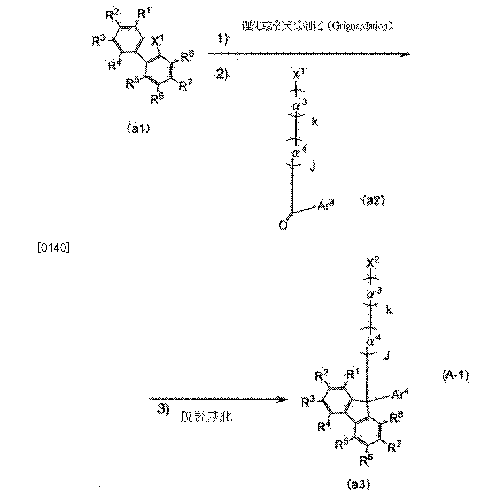 Figure CN106866430AD00231