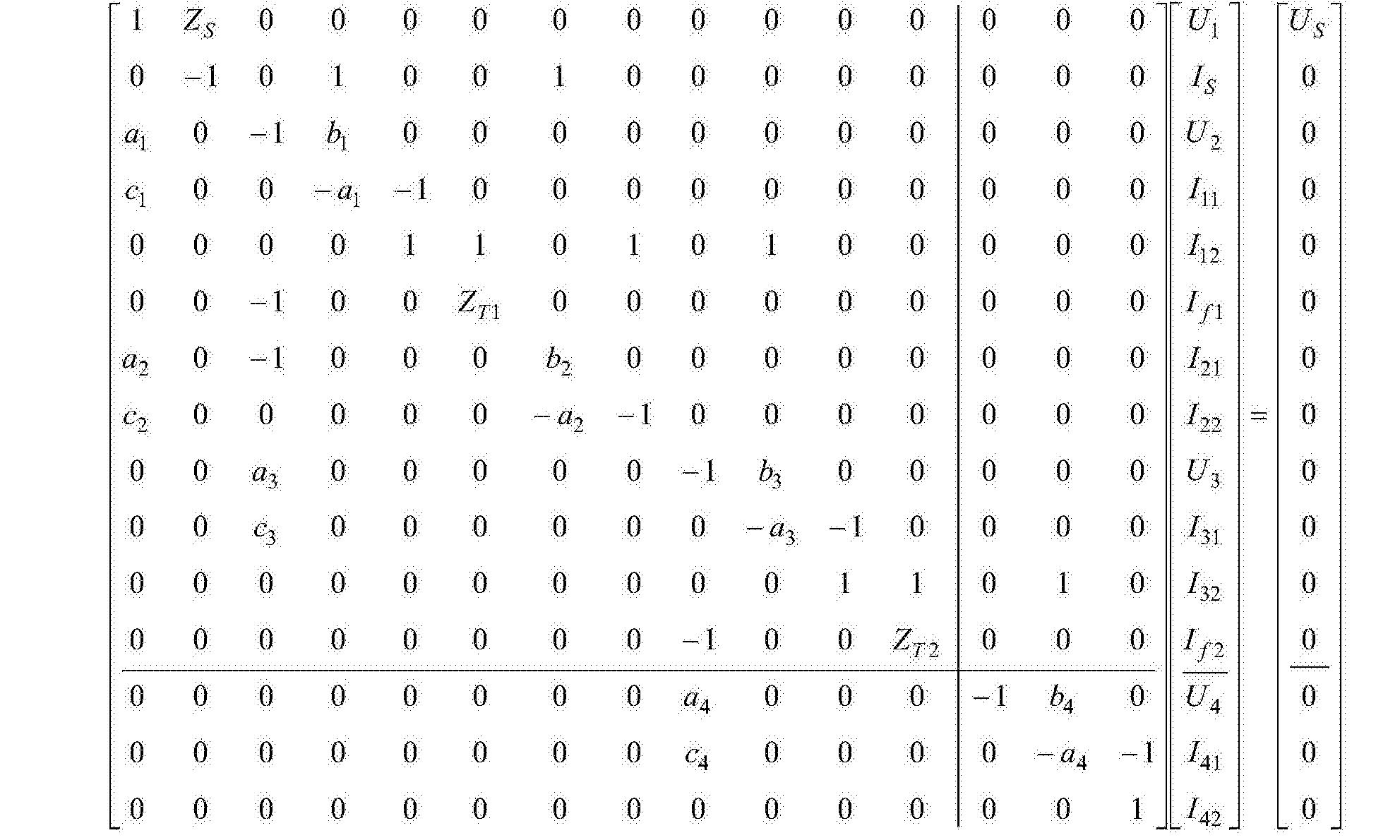 Figure CN105915303BD00091