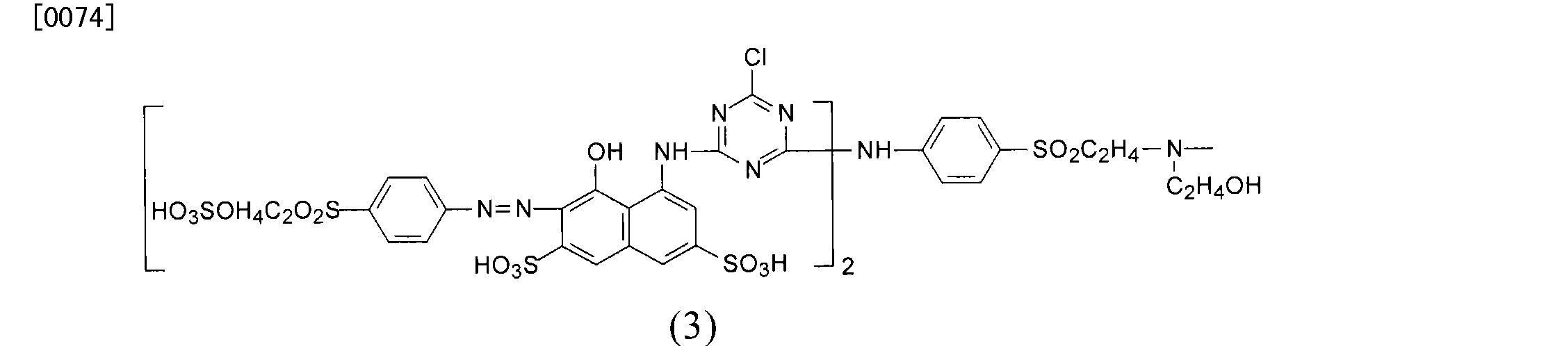 Figure CN102206428BD00132