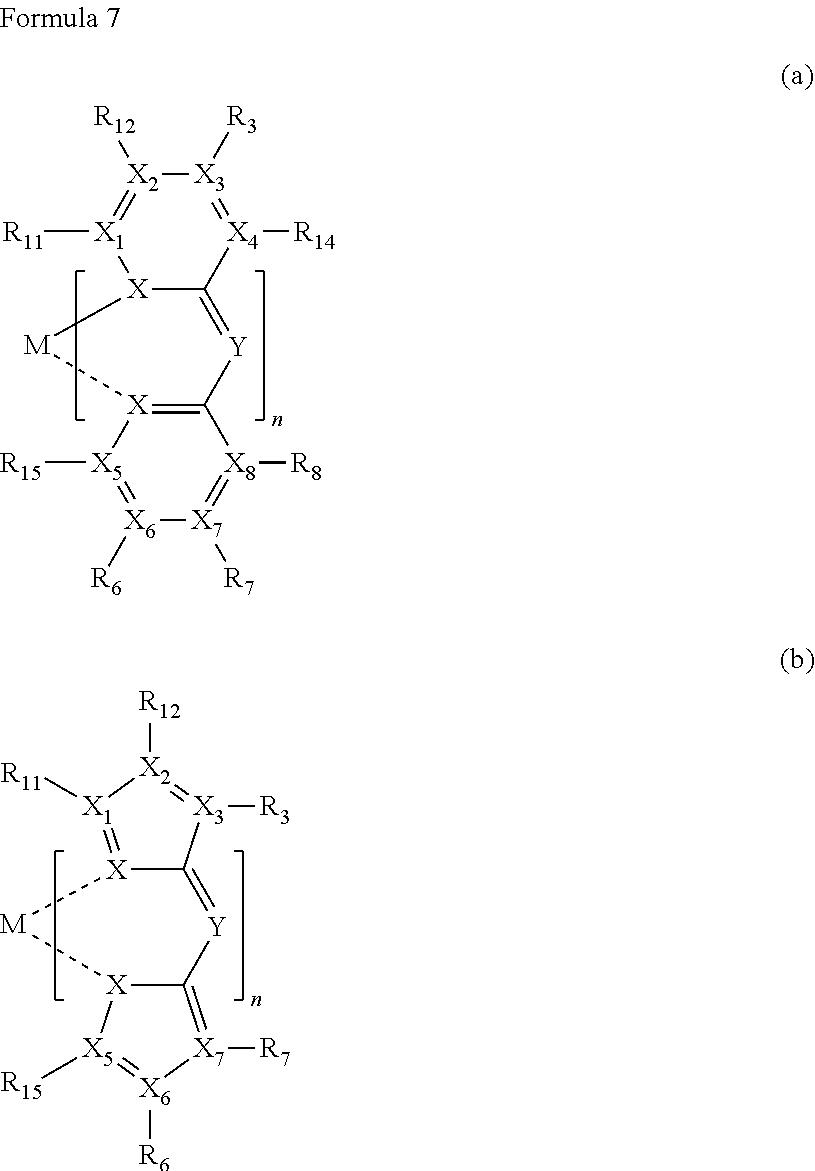 Figure US09966544-20180508-C00007