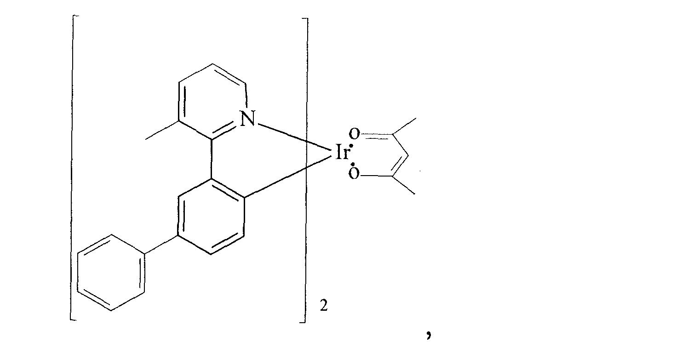 Figure CN1922284BD00243