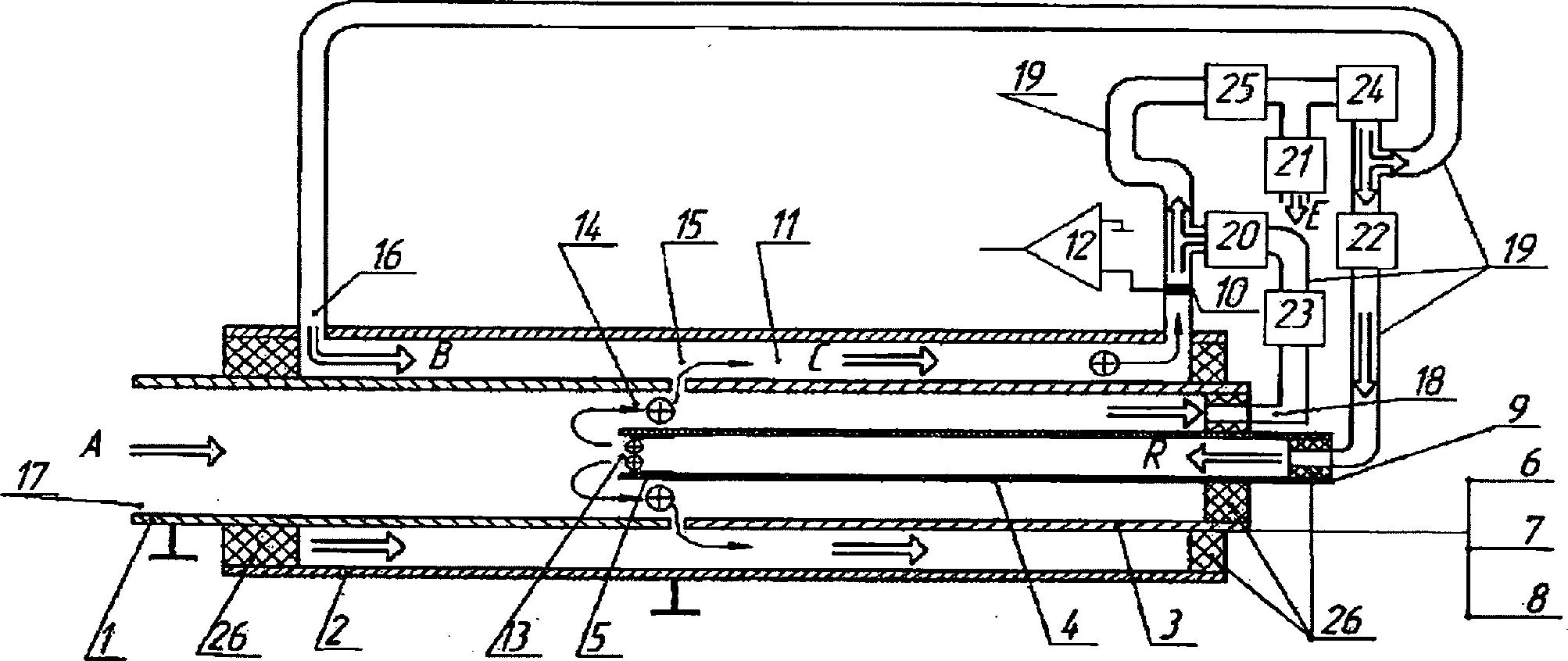 Figure DE112013000365B4_0001