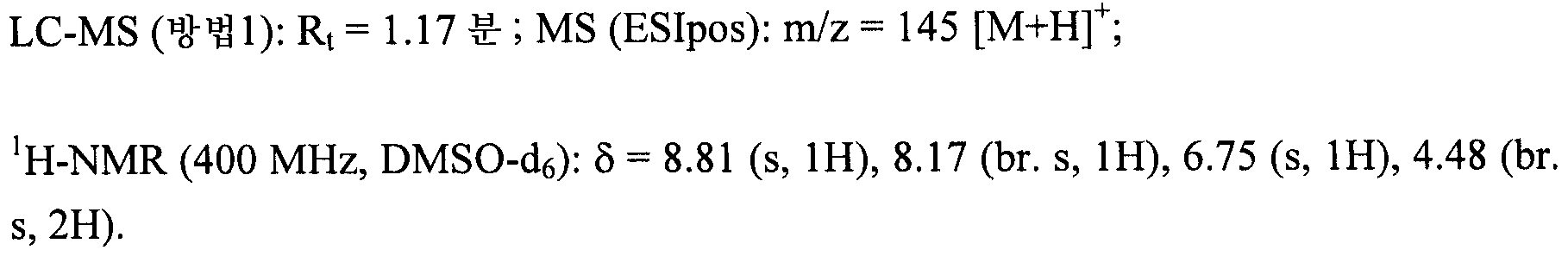 Figure 112009031182761-PCT00033