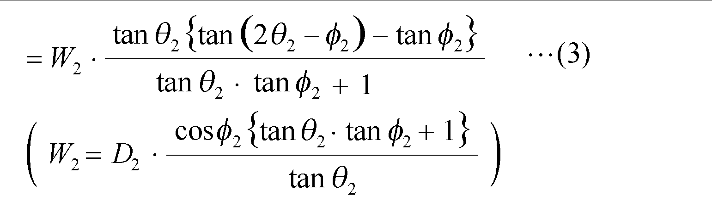 Figure CN102652678AD00171