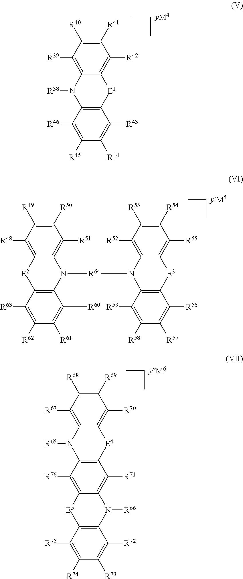 Figure US09939701-20180410-C00040