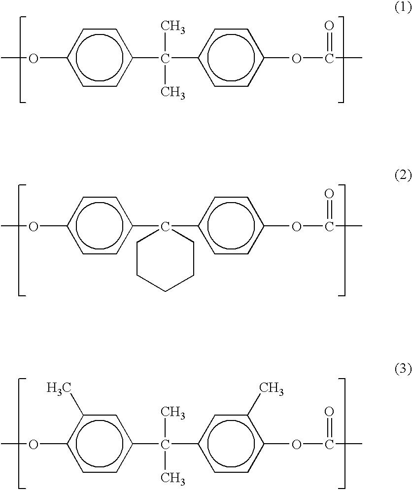 Figure US06562531-20030513-C00003