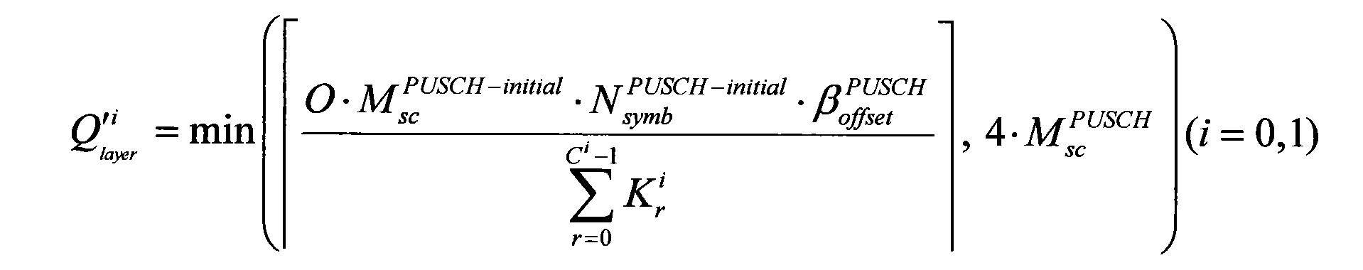 Figure CN101902313BD00241