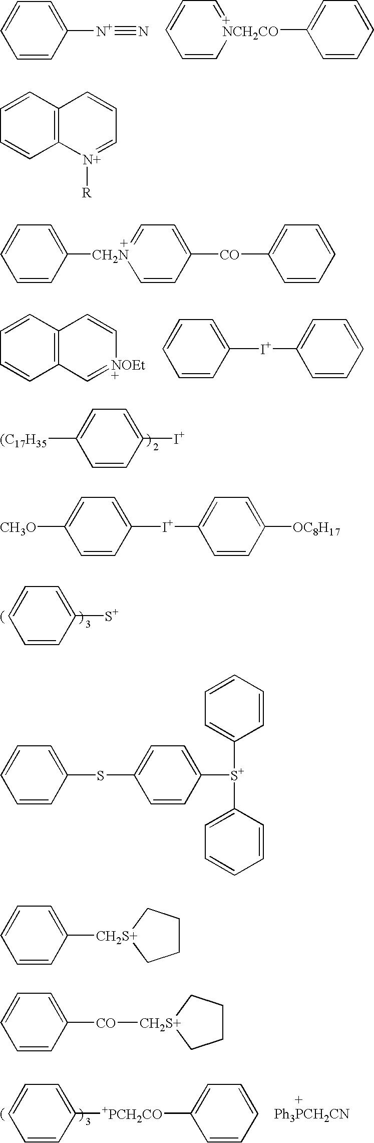 Figure US20040052968A1-20040318-C00006