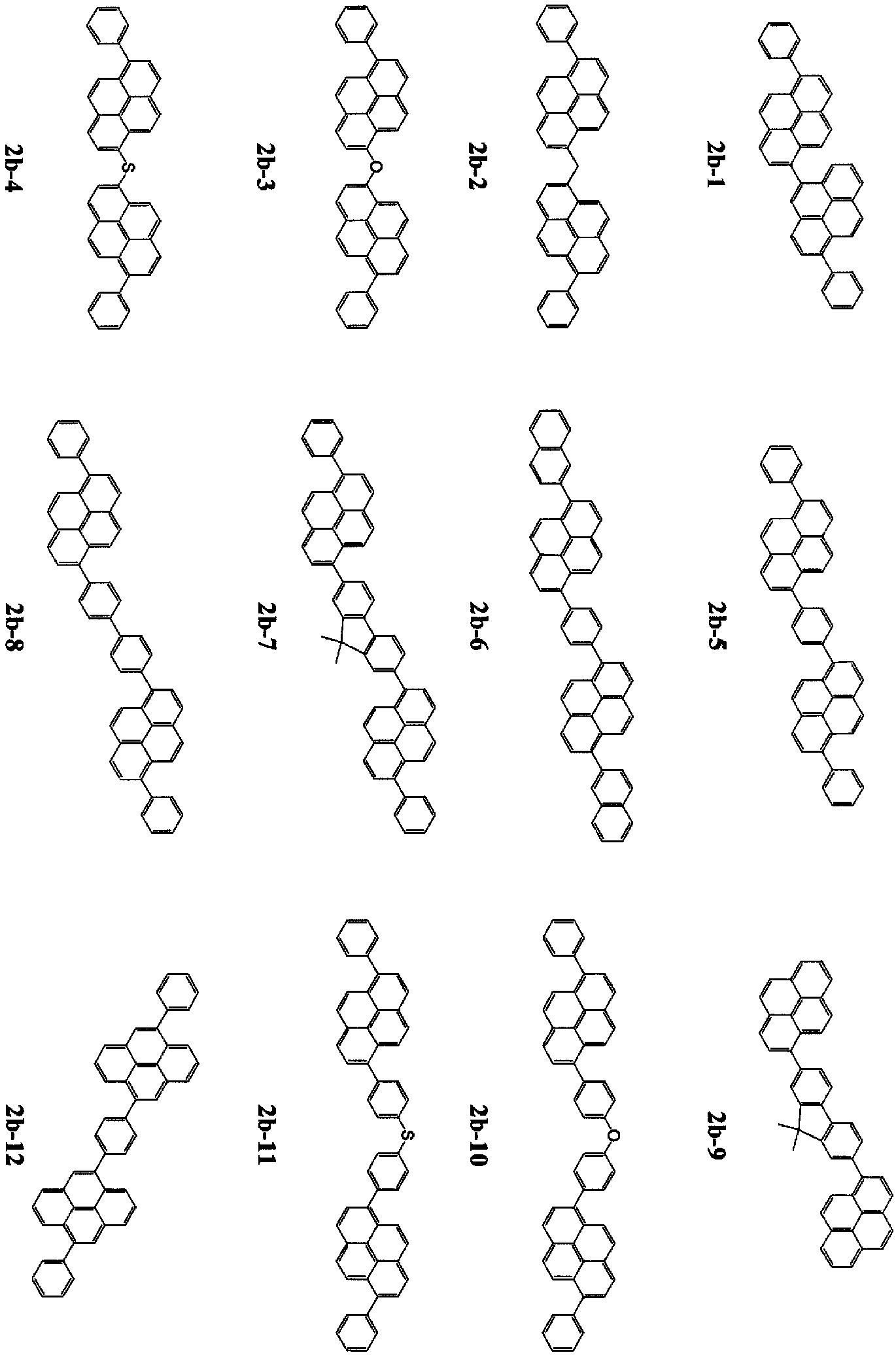Figure 112008061192023-pct00053
