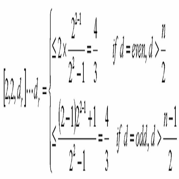 Figure 112007076378305-pat00023