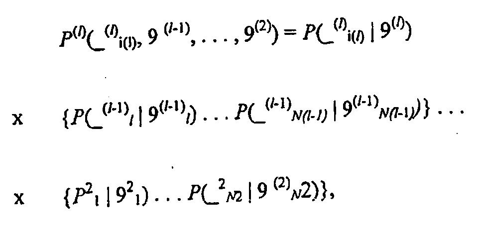 Figure 112002039380706-pct00003