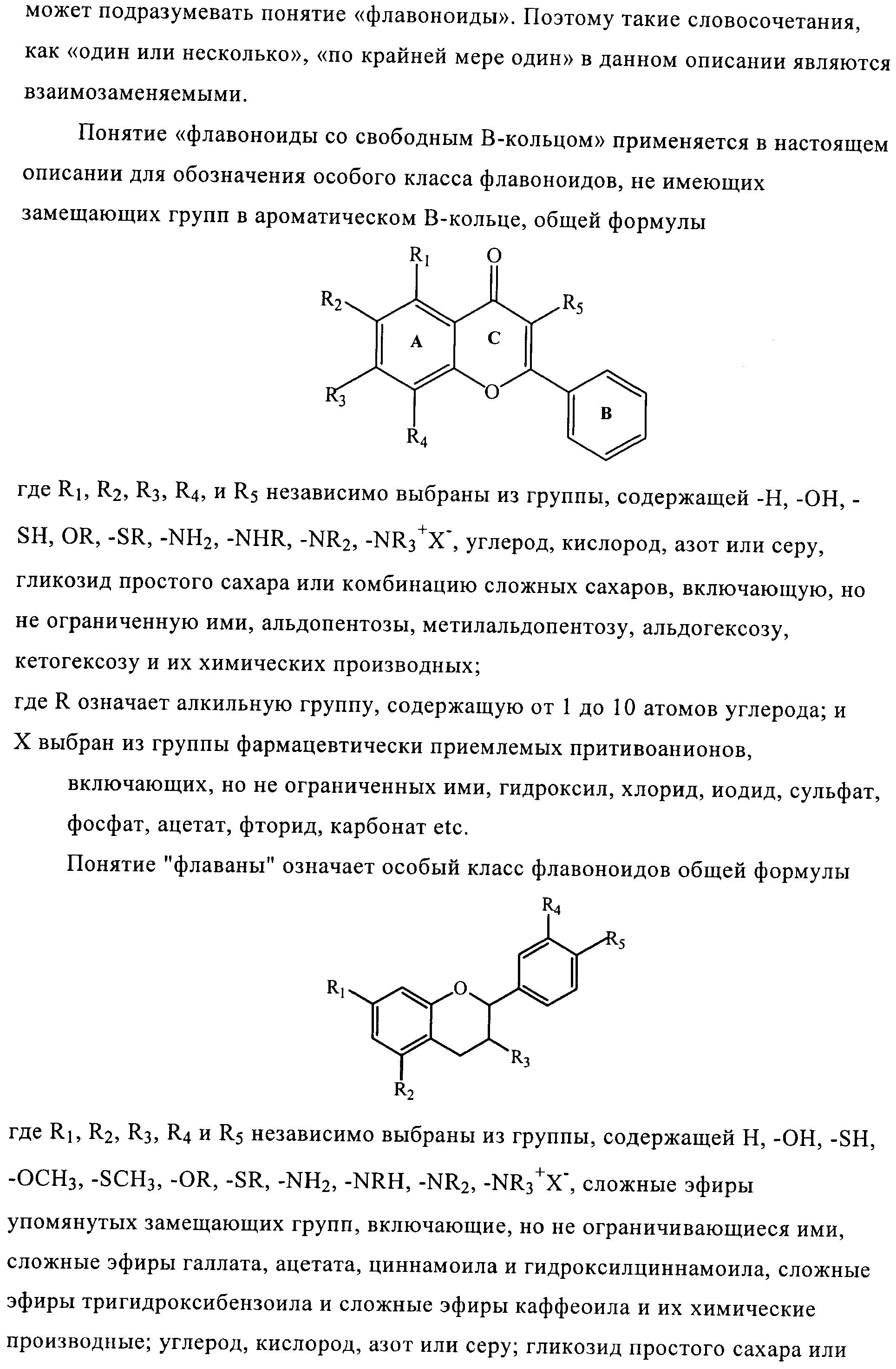 Figure 00000031