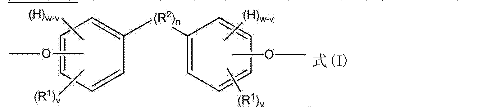 Figure CN103347963BD00331