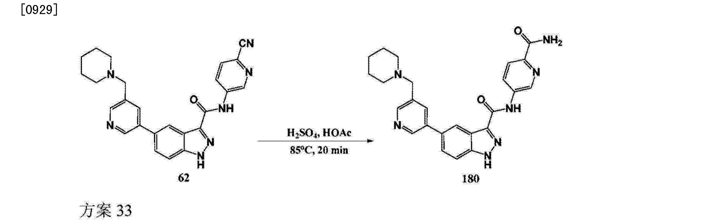 Figure CN103929963AD02112