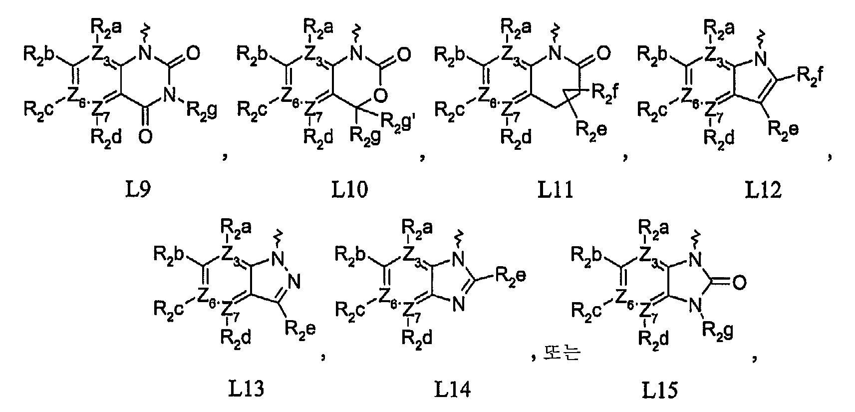 Figure 112007090183439-PCT00002