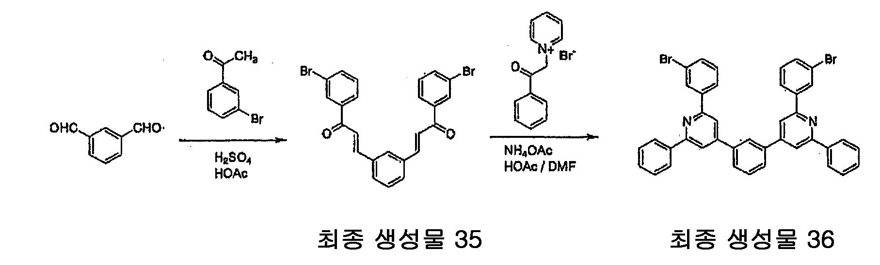 Figure 112010002231902-pat00127