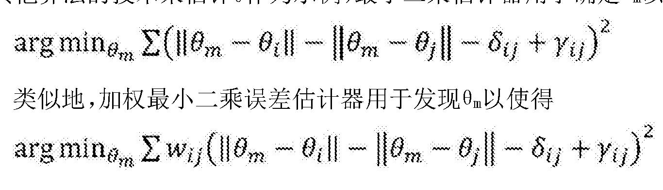 Figure CN105850081AD00071
