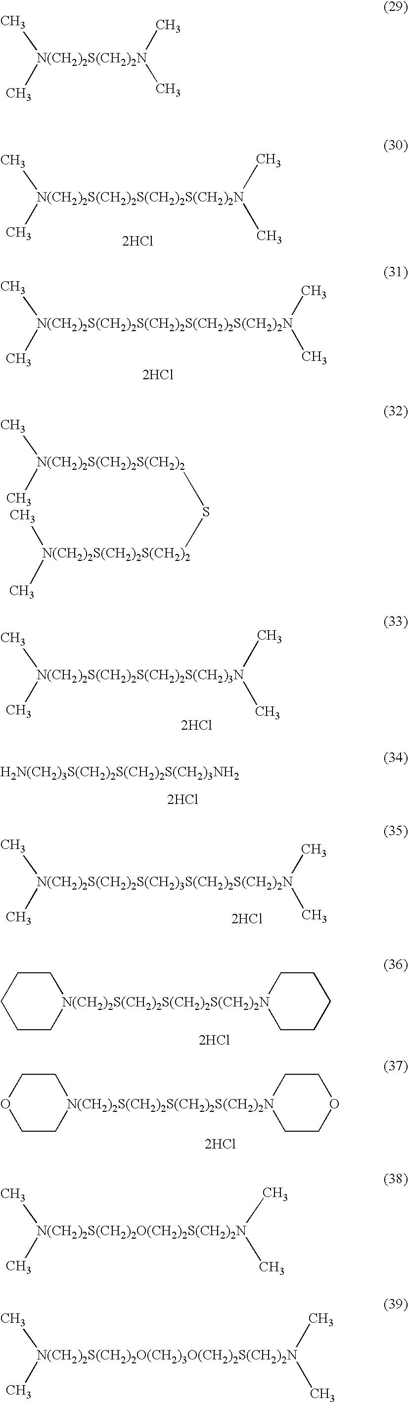 Figure US20040246321A1-20041209-C00155