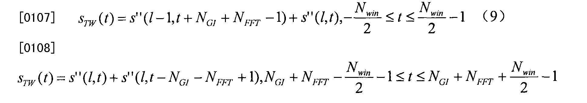 Figure CN102064930BD00112