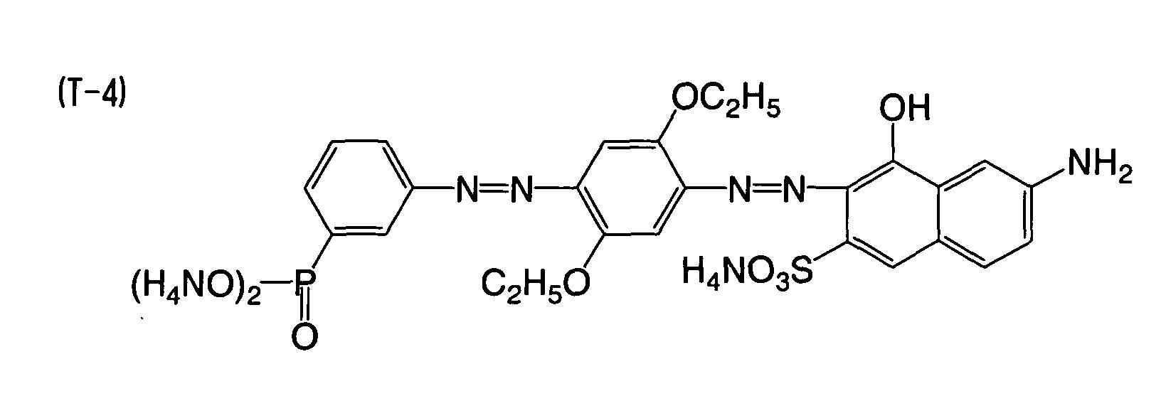 Figure imgb0195