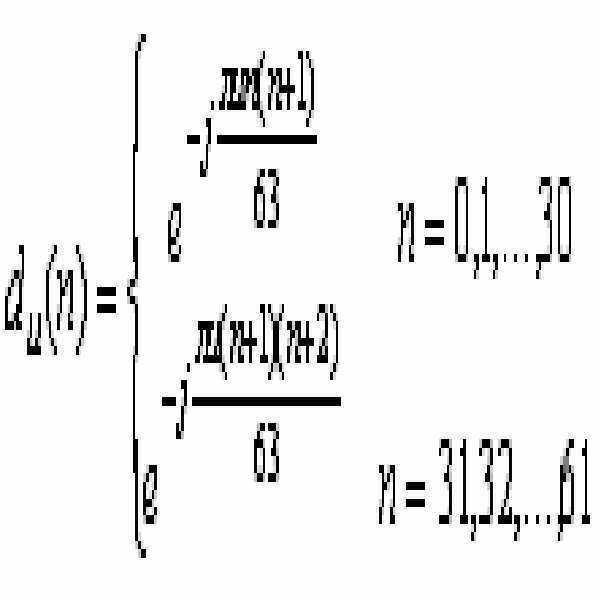 Figure 112011093748658-pct00006