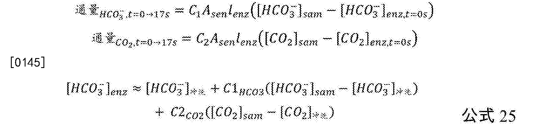 Figure CN107810409AD00133