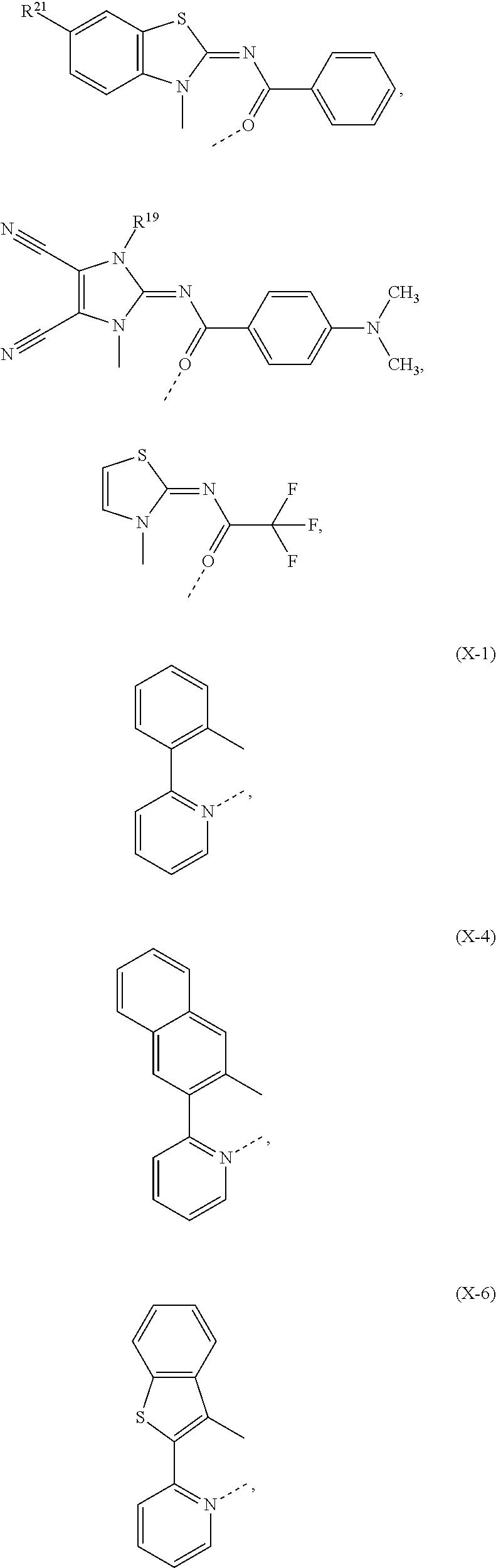 Figure US09362510-20160607-C00051