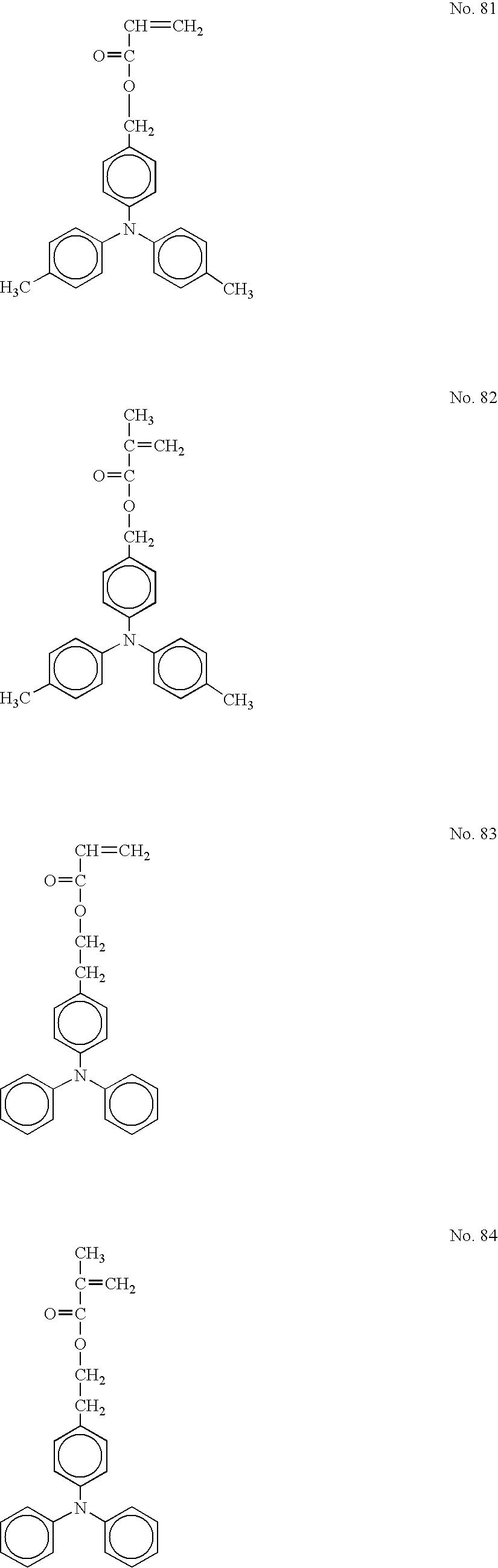 Figure US20070059619A1-20070315-C00031