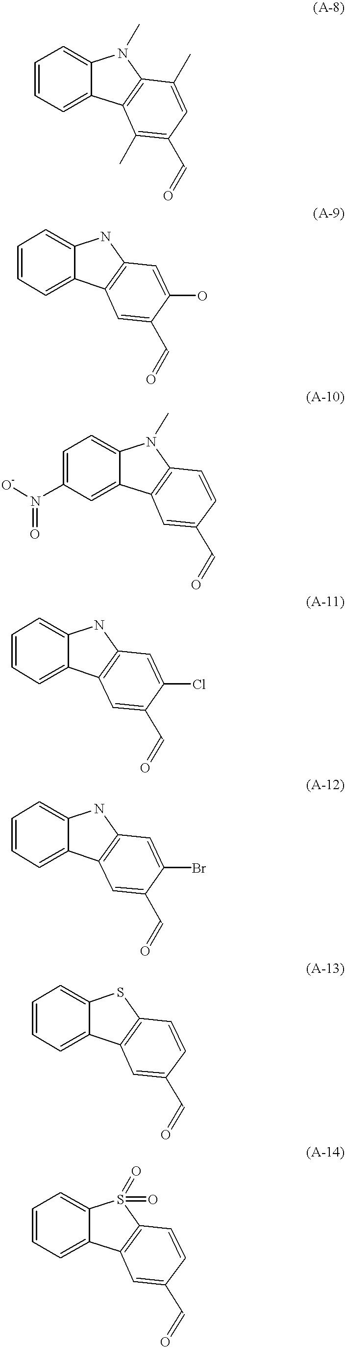 Figure US06514981-20030204-C00015