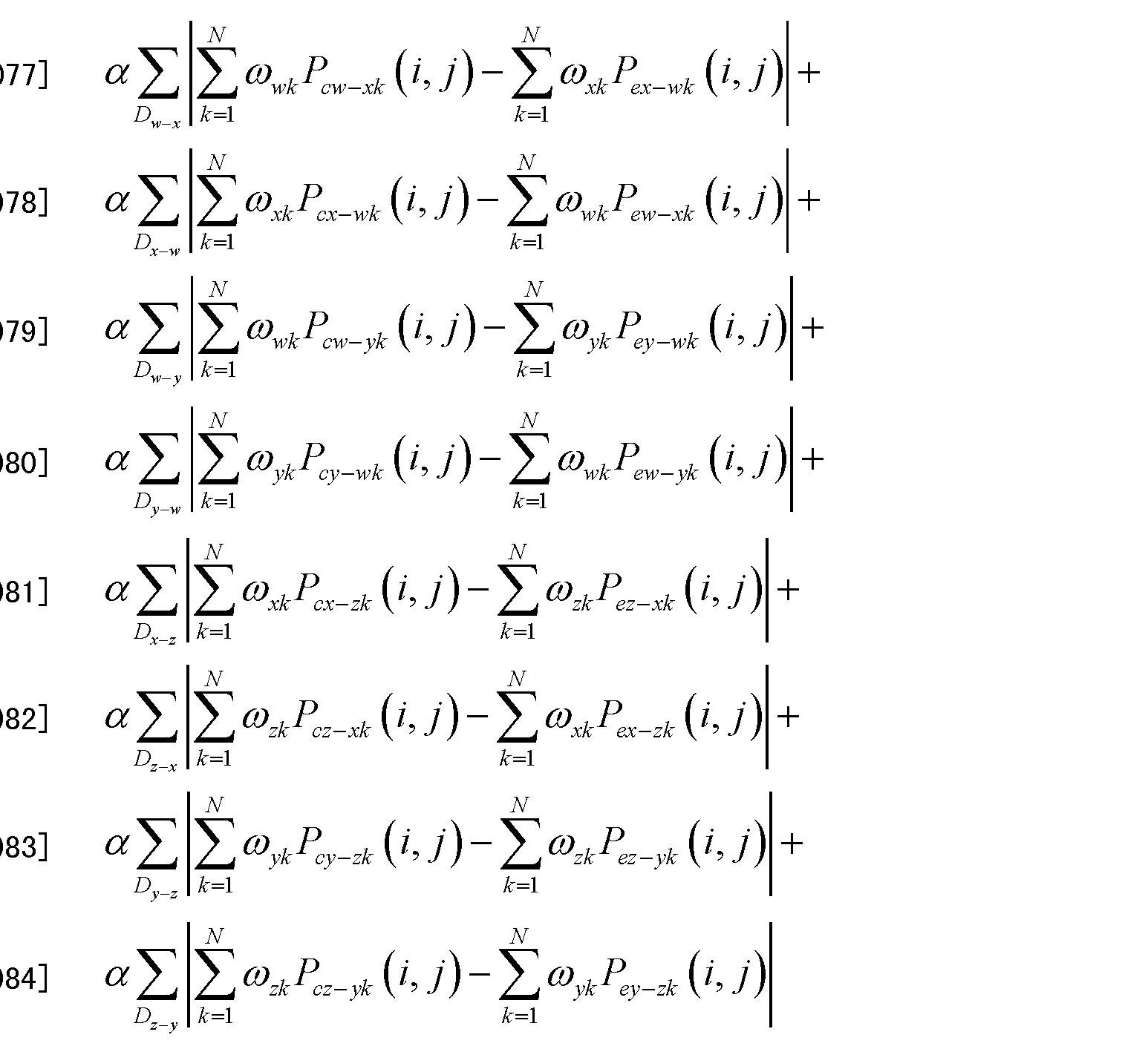 Figure CN102325258BD00131