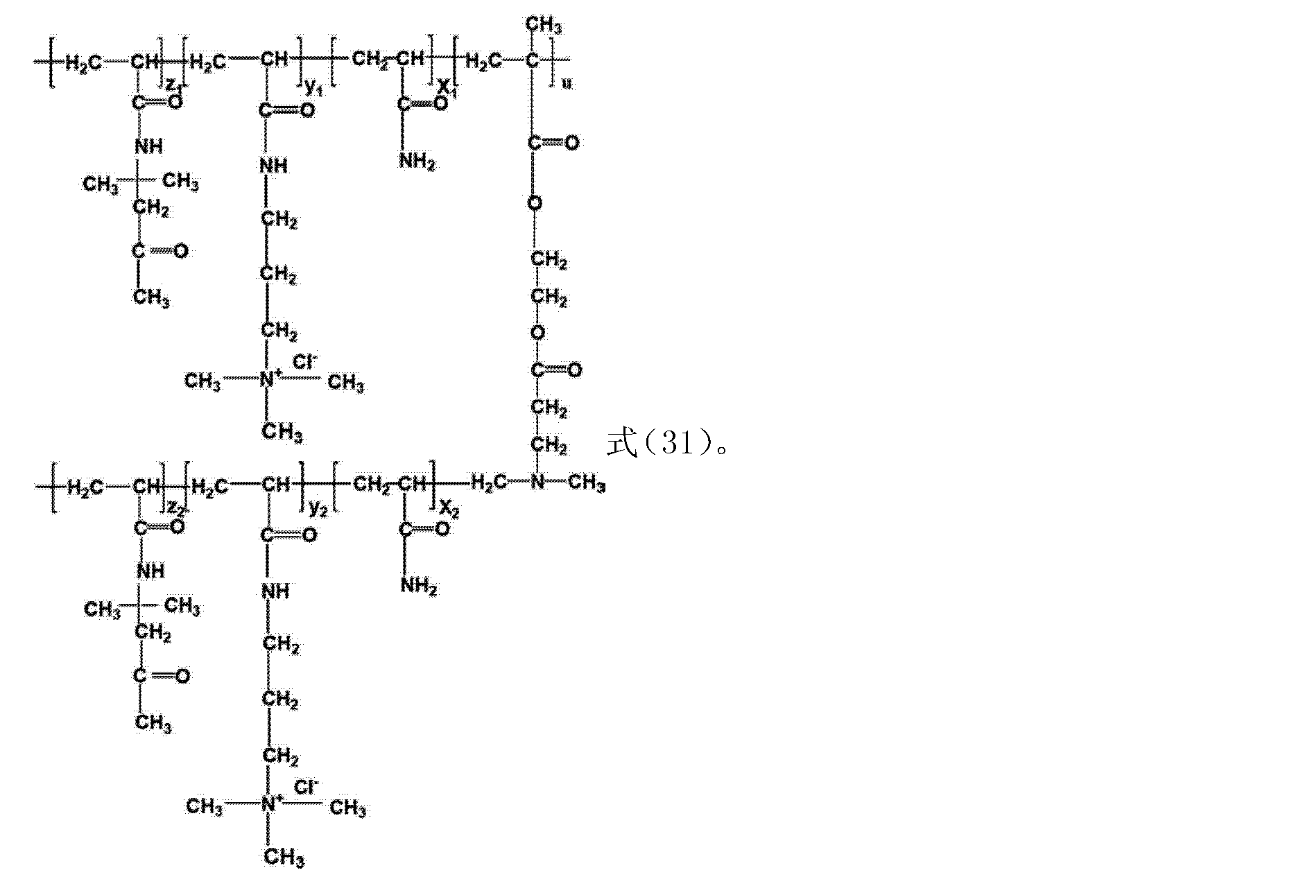 Figure CN103788293AD00231